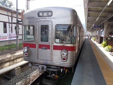 sawashi105.JPG