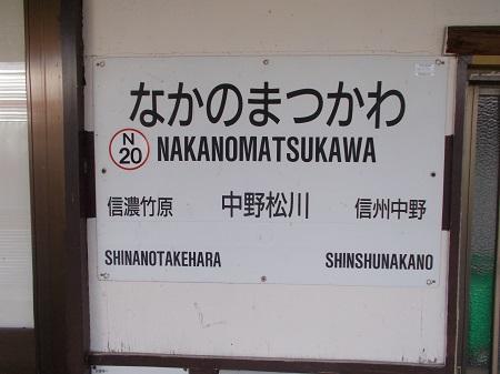 sawashi108.JPG