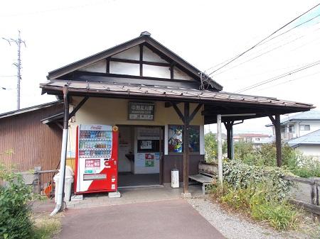 sawashi109.JPG