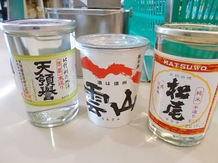 sawashi113.JPG