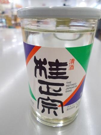 sawashi120.JPG