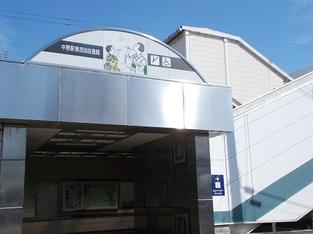sawashi121.JPG
