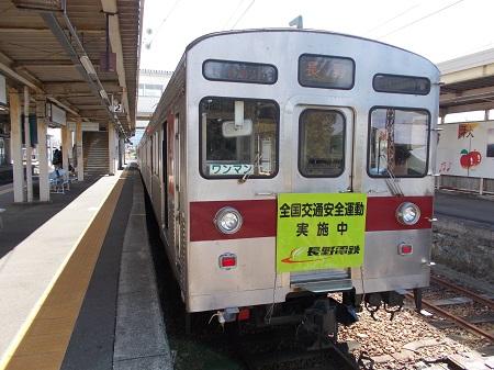 sawashi124.JPG