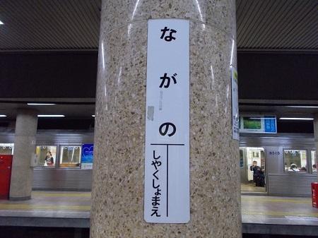 sawashi129.JPG