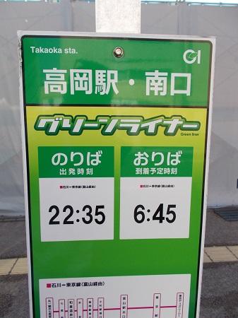 toyanishi004.JPG