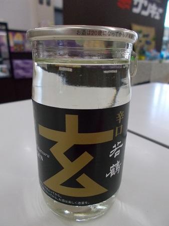 toyanishi028.JPG