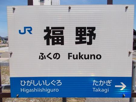 toyanishi032.JPG