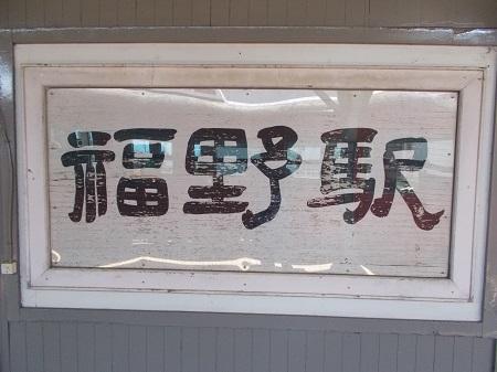 toyanishi033.JPG