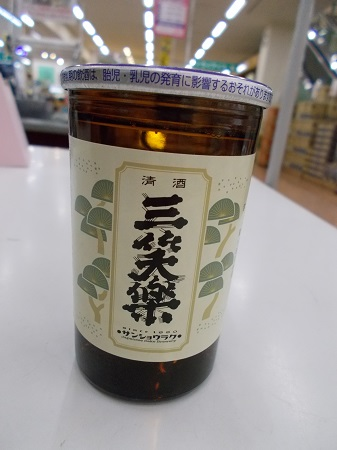 toyanishi048.JPG
