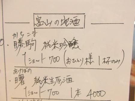 toyanishi070.JPG