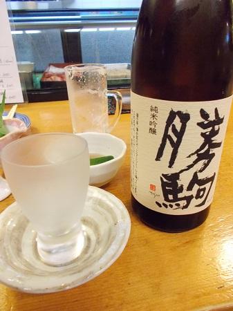 toyanishi071.JPG