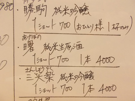 toyanishi075.JPG