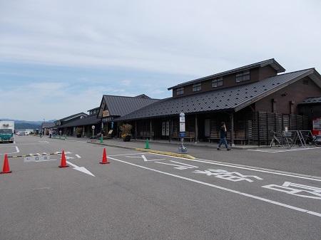 toyanishi104.JPG