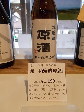 toyanishi106.JPG