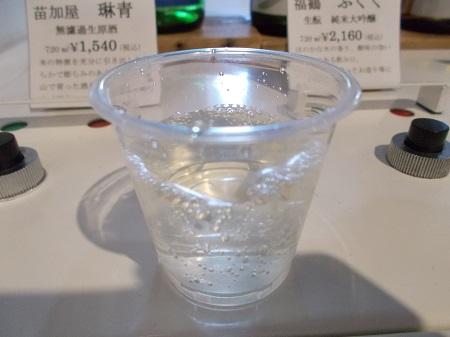 toyanishi107.JPG