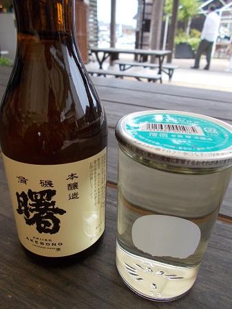 toyanishi108.JPG