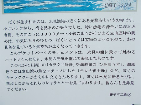 toyanishi112.JPG