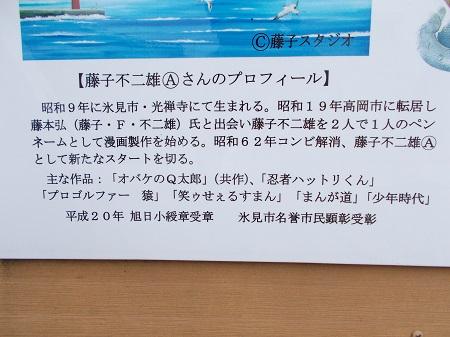 toyanishi113.JPG