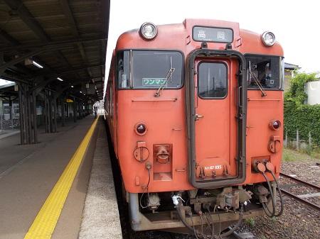 toyanishi122.JPG
